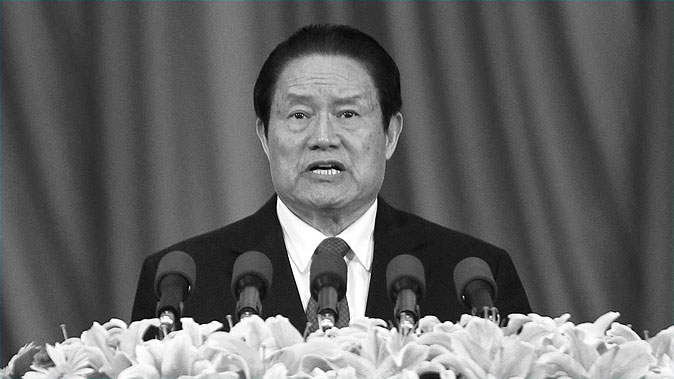 Zhou Yongkang, el entonces miembro del Comité Permanente del Politburó del partido comunista chino encargado de la seguridad, en una reunión en Beijing, China, el 18 de mayo de 2012. (STR / AFP / Getty Images)