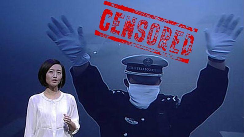 China sin censura. (NTD)