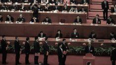 Grupo de dirigentes en China despedidos en la campaña anticorrupción