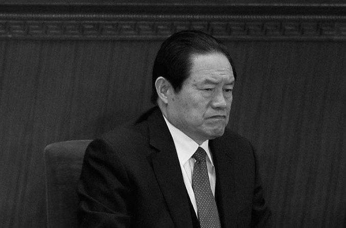 Foto de archivo de Zhou Yongkang. (Feng Li/Getty Images)