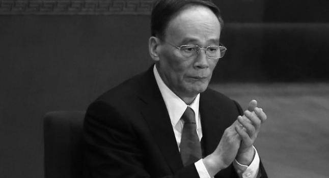 Wang Qishan, secretario de la Comisión Central de Inspección Disciplinaria, en el Gran Salón del Pueblo, el 3 de marzo de 2015. (Feng Li/Getty Images)