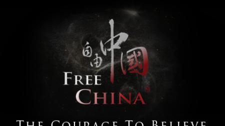 Documental 'China Libre' invita a la reflexión