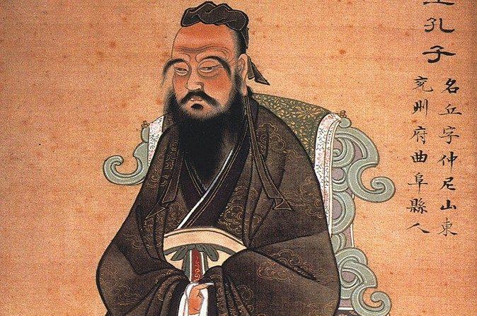 Confucio, 1770. (Colección Granger, Nueva York vía Wikimedia)