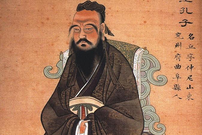 Confucio y su importante legado a la historia de la humanidad