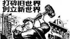 Parte 4 – El PCCh es una fuerza que se opone al universo