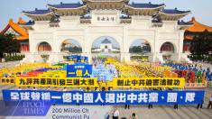 200 millones de chinos renuncian al Partido Comunista