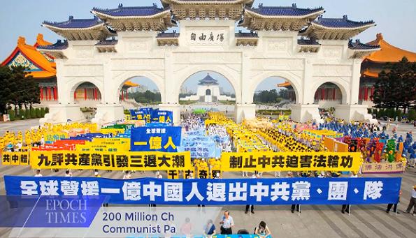 200 millones de chinos renuncian al Partido Comunista. (La Gran Época)