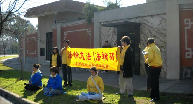 20 de julio: se cumplen 13 años de genocidio a Falun Gong en China