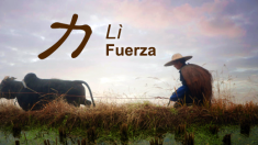 Lì 力: carácter chino para poder y fuerza
