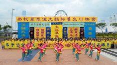 El Día Mundial de Falun Dafa se celebra en todo el mundo
