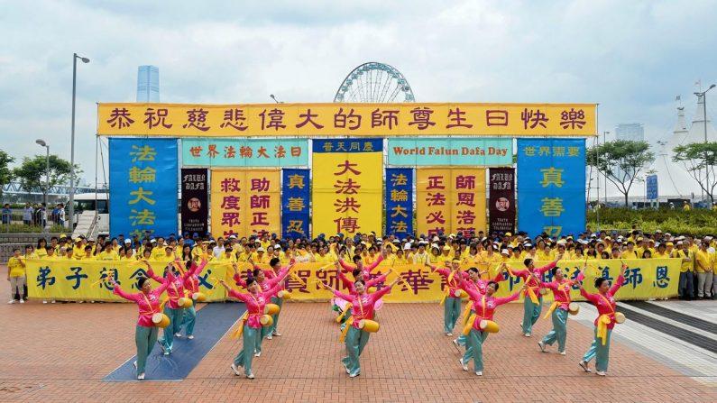 Celebraciones en Hong Kong por el Día Mundial de Falun Dafa. (Minghui.org)