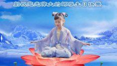 Mensajes desde China indican resistencia pacífica de disciplina espiritual