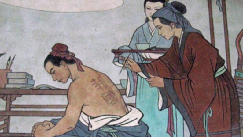 """Yue Fei (24 de marzo de 1103 – 27 de enero de 1142) fue un líder militar que luchó para la Dinastía Song del Sur contra la invasión de la Dinastía Jin de los Jurchen. Es uno de los generales más reconocidos de la historia china por su lealtad. Según la leyenda, la madre de Yue Fei le tatuó los cuatro ideogramas de """"sirve al país con lealtad"""" en su espalda antes de que partiera de su casa para unirse al ejército."""