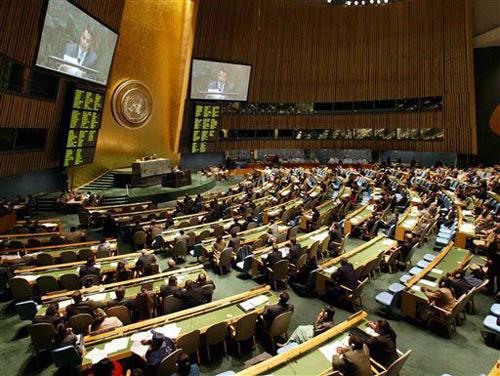Asamblea General de la ONU. (www.taringa.net)