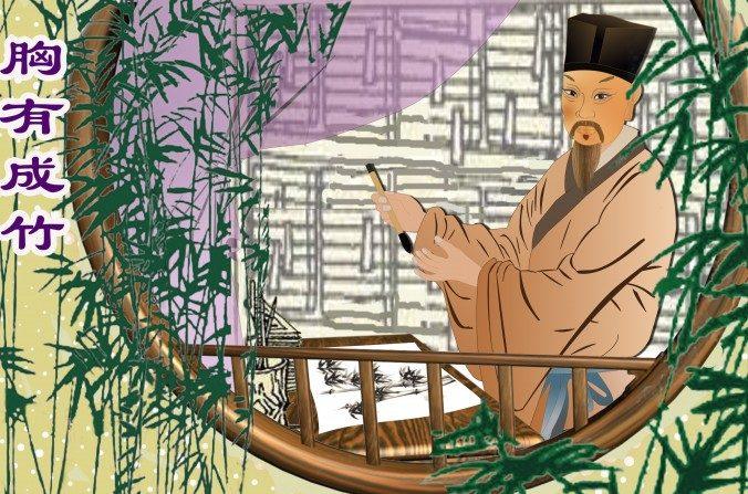 El artista debambúYukeWen sabía tanto acerca debambú quepodría fácil yrápidamente pintar un cuadro basándoseenlas fotografíasqueya tenía en mente.(Catherine Chang/La Gran Época)