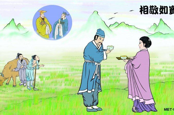 """El diplomático inmediatamente visitó al rey de Jin y le habló de la pareja. Él le dijo al rey: """"El respeto es una demostración de virtud. Si uno es respetuoso, el debe ser virtuoso! Debemos educar a nuestro pueblo sobre esta virtud """". (Sandy Jean/La Gran Época)"""