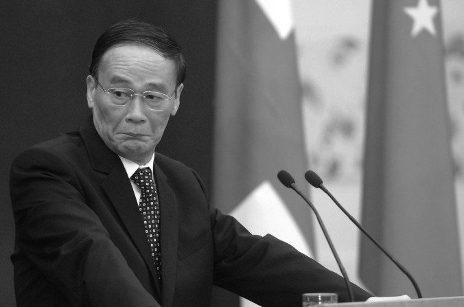 Wang Qishang, Jefe anticorrupción de China, asistiendo a una conferencia de prensa en Beijing, China, el 15 de abril de 2008. (Minoru Iwasaki-Pool/Getty Images)