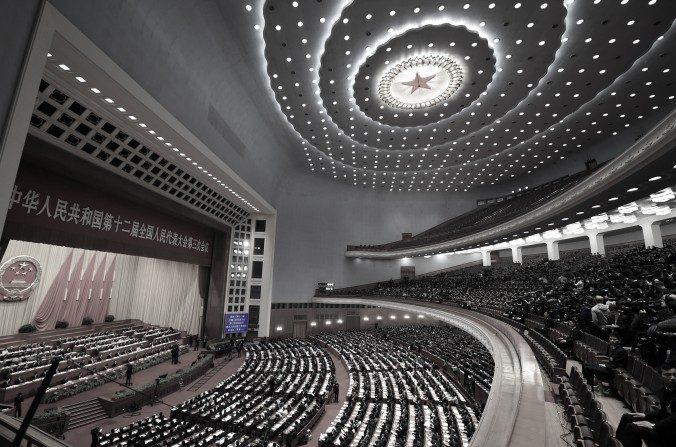 El Gran Salón del Pueblo, en Beijing. (Goh Chai Hin/AFP/Getty Images)