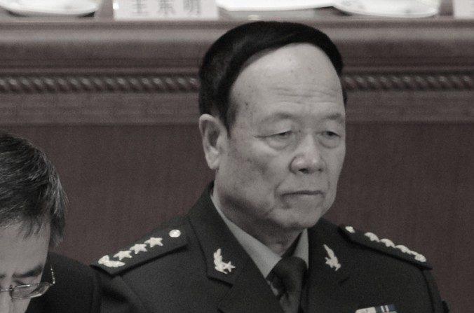 Guo Boxiong en una foto de archivo de marzo de 2013. (Goh Chai Hin/AFP/Getty Images)