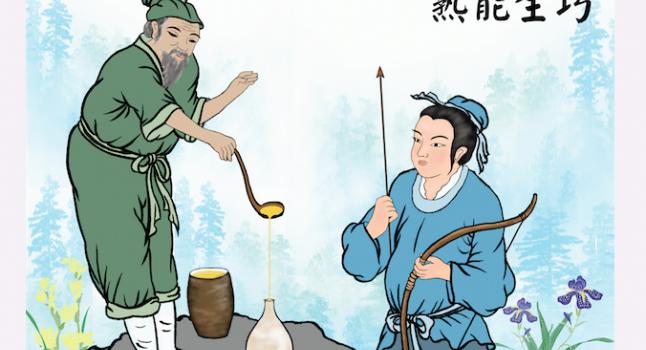 El vendedor de aceite vierte aceite a través de una moneda en una botella mientras alecciona al arquero arrogante acerca de cómo la habilidad proviene de la práctica. (Sandy Jean/La Gran Época)
