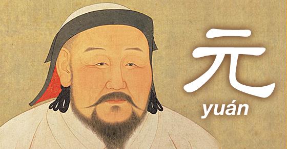 Kublai Khan, fundador de la Dinastía Yuan (1271–1368). (La Gran Época)