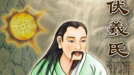 Fu Xi, el enviado de los dioses para impartir la cultura china