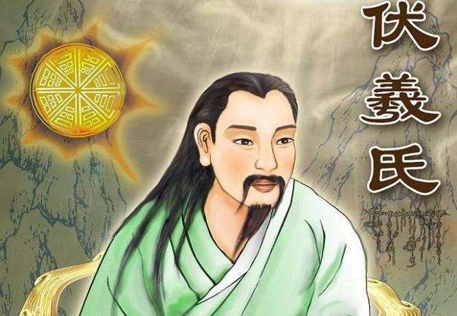 El ser divino Fu Xi, de la época en que los humanos coexistieron con los dioses. (Ilustrado por Catherine Chang/La Gran Época)
