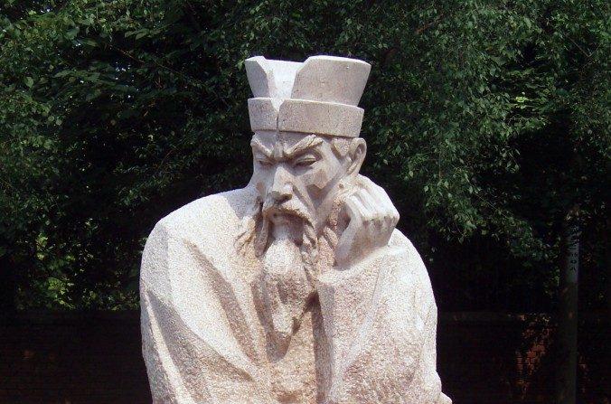 Una moderna estatua de Shang Yang. (Fanghong/CC BY-SA 3.0)