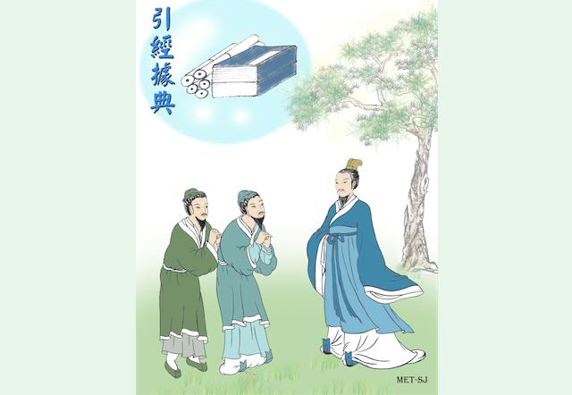 Xun Shuang escribió acerca de los valores tradicionales y la etiqueta durante la dinastía Han. En sus ensayos, utilizó muchas alusiones y citas de los clásicos con la esperanza de corregir las ideas y acciones impropias de la gente de esa época. (Sandy Jean/La Gran Época)