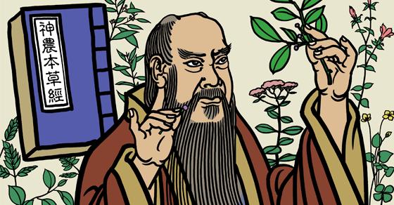 Shen Nong es considerado el padre de la medicina china. (La Gran Época)