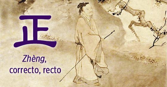 """La combinación de los radicales en Zhèng (正) puede interpretarse como """"caminar de acuerdo con el Dao"""". (La Gran Época)"""