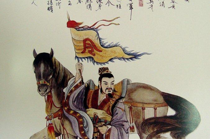 "Sun Bin, descendiente de Sun Wu, autor de ""El arte de la guerra"". (Wang Shuang-K'uan / La Gran Época)"