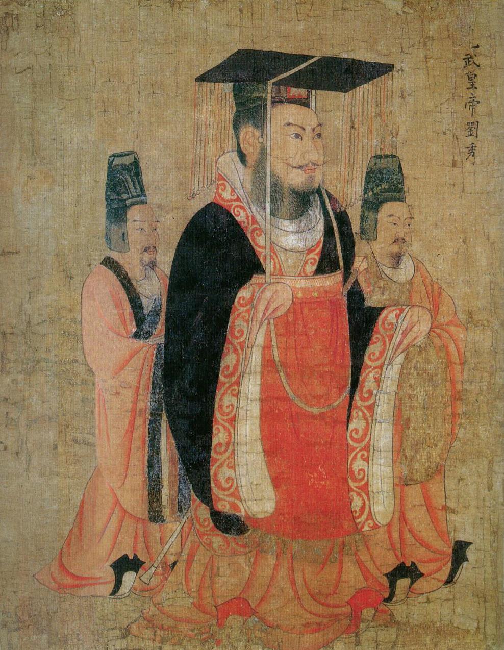 Liu Xiu,