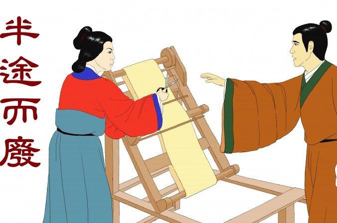 """""""Tejiendo la mitad de una paño de seda"""" es la historia que ilustra el dicho """"renunciar a mitad del camino"""" y cuán importante es hacer algo hasta el final. (Zhiching Chen/La Gran Época)"""