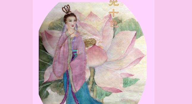 """En su rapsodia, Jiang describió a la mujer como """"una flor de loto roja en un charco de agua, ella es brillante con colores, hermosa y brillante"""". (Flora Chung/La Gran Época)"""