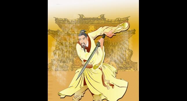 Zhang Sanfeng fue acreditado como el fundador de la arte marcial taichi que llevó a la fama las artes marciales en el sur de China.