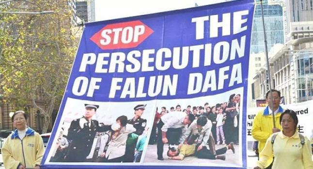 Manifestación por el fin de 15 años de persecución a Falun Gong en China. (Minghui.org)