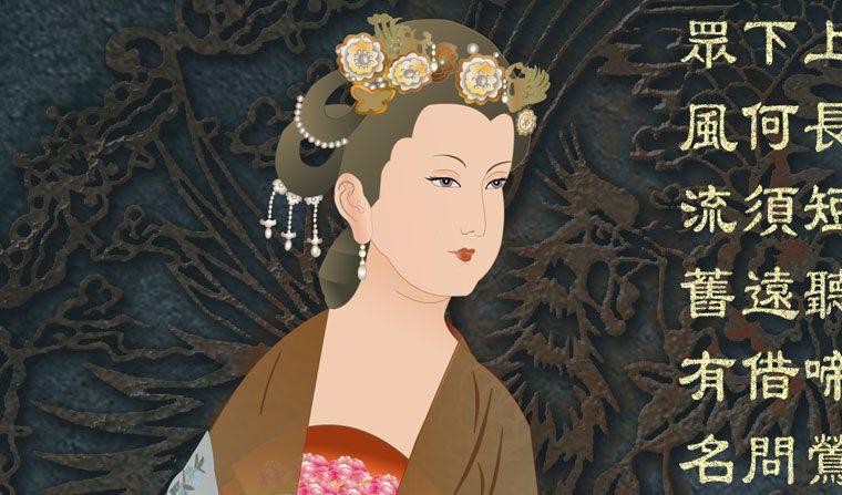hangsun, la emperatriz solidaria, tolerante y sabia. Detalle de ilustración. (La Gran Época)