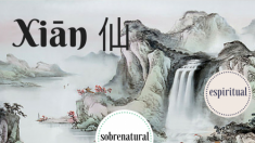 Xiān 仙: carácter chino para inmortal