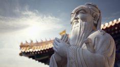 El cielo, la Tierra y los principios morales de la fe en la cultura china ancestral