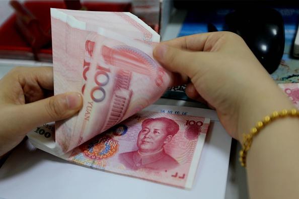 El FMI incluirá a China en la canasta de monedas de reserva.        (STR/AFP/Getty Images)