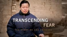 """""""China libre: el coraje de creer"""" y """"Trascendiendo el miedo"""" se presentaron en Cancún"""