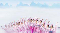 Shen Yun, vitrina de la delicadeza de la danza clásica china
