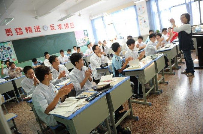 Una clase en la escuela secundaria Shanghai Number Eight High School en Shanghai el 15 de octubre del 2012. (Peter Parks / AFP / Getty Images)