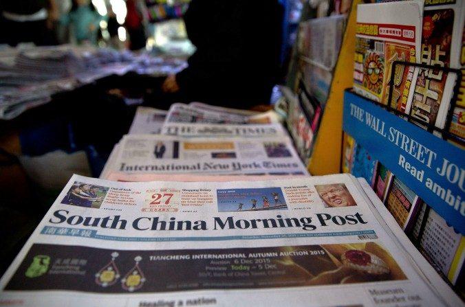 Ejemplares del South China Morning Post en Hong Kong, 28 de noviembre de 2015. (DALE DE LA REY/AFP/Getty Images)