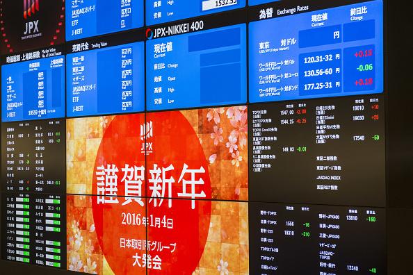 Bolsa de Tokio. Una tarjeta electrónica de acción muestra la sesión en la bolsa de valores de Tokio (TSE). (Foto prensa Alessandro Di Ciommo/Pacífico/LightRocket via Getty Images)