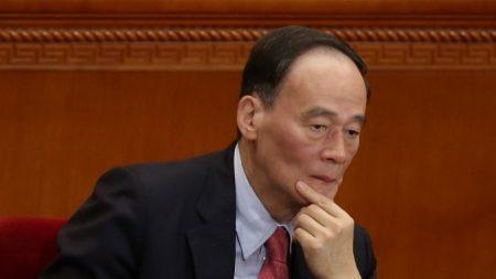 Todos los departamentos del régimen chino bajo investigación anticorrupción