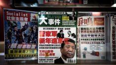 Hong Kong: alarma por la desaparición de 5 libreros críticos del Régimen chino