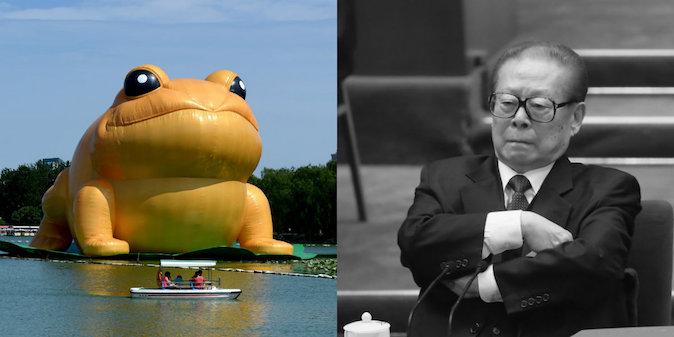 Un 'gran sapo dorado' inflable en Ningbo, Yu Yuan Tan Park en Beijing el 21 de julio del 2014 (Wang Zhao / AFP / Getty Images); y Jiang Zemin en el Gran Palacio del Pueblo, el 8 de noviembre del 2014. (Feng Li / Getty Images)