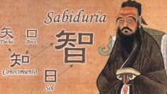 Zhì智: carácter chino para sabiduría